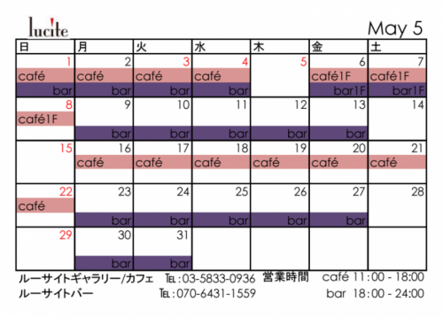 schedule_may